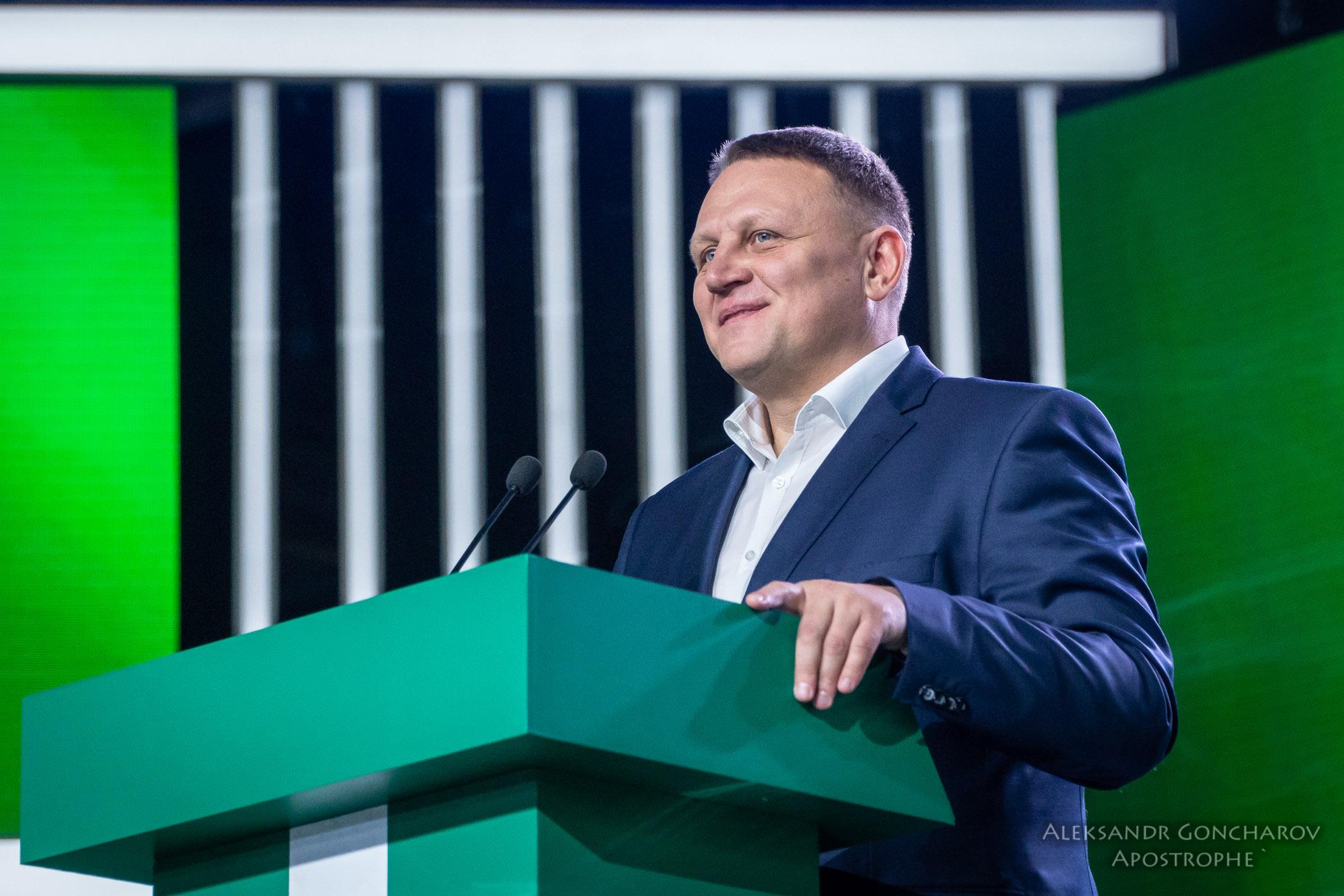 Кандидатом в президенты от партии стал Александр Шевченко