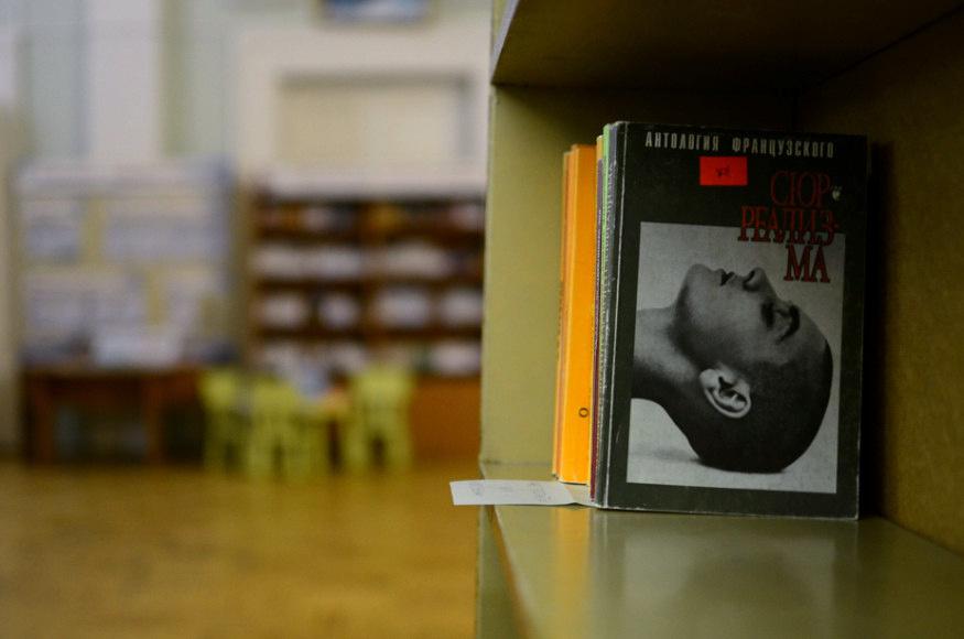 Чем ужасны костры из книг в России?