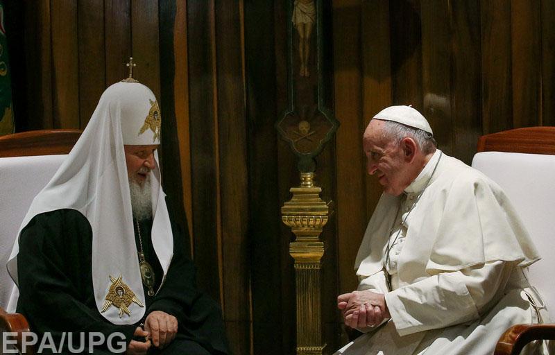 Блогеры недоумевают, зачем Папа Римский встречался с Кириллом