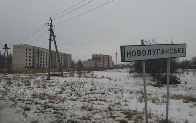 Юрий Гримчак об эскалации на Донбассе и ситуации в Крыму