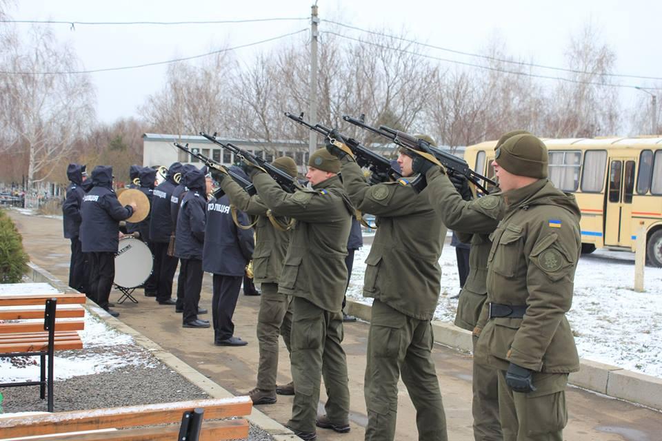 ВОдессе похоронили полицейского, погибшего в итоге стрельбы