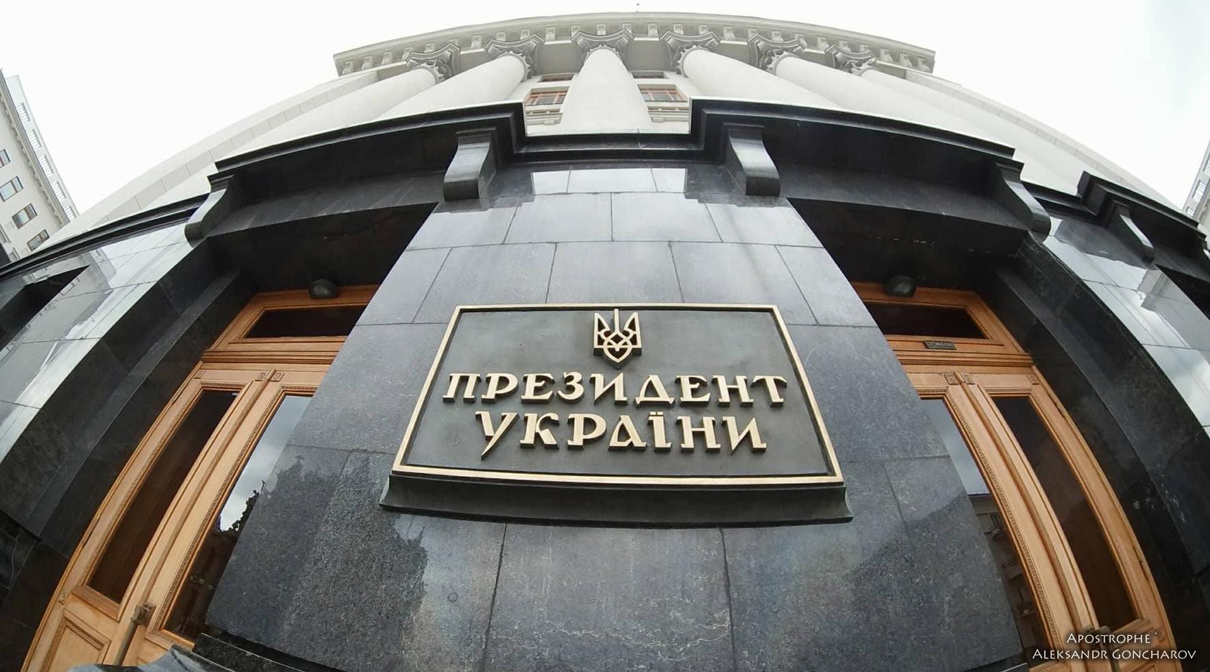 Уход заместителя главы Администрации президента Павленко может иметь несколько причин