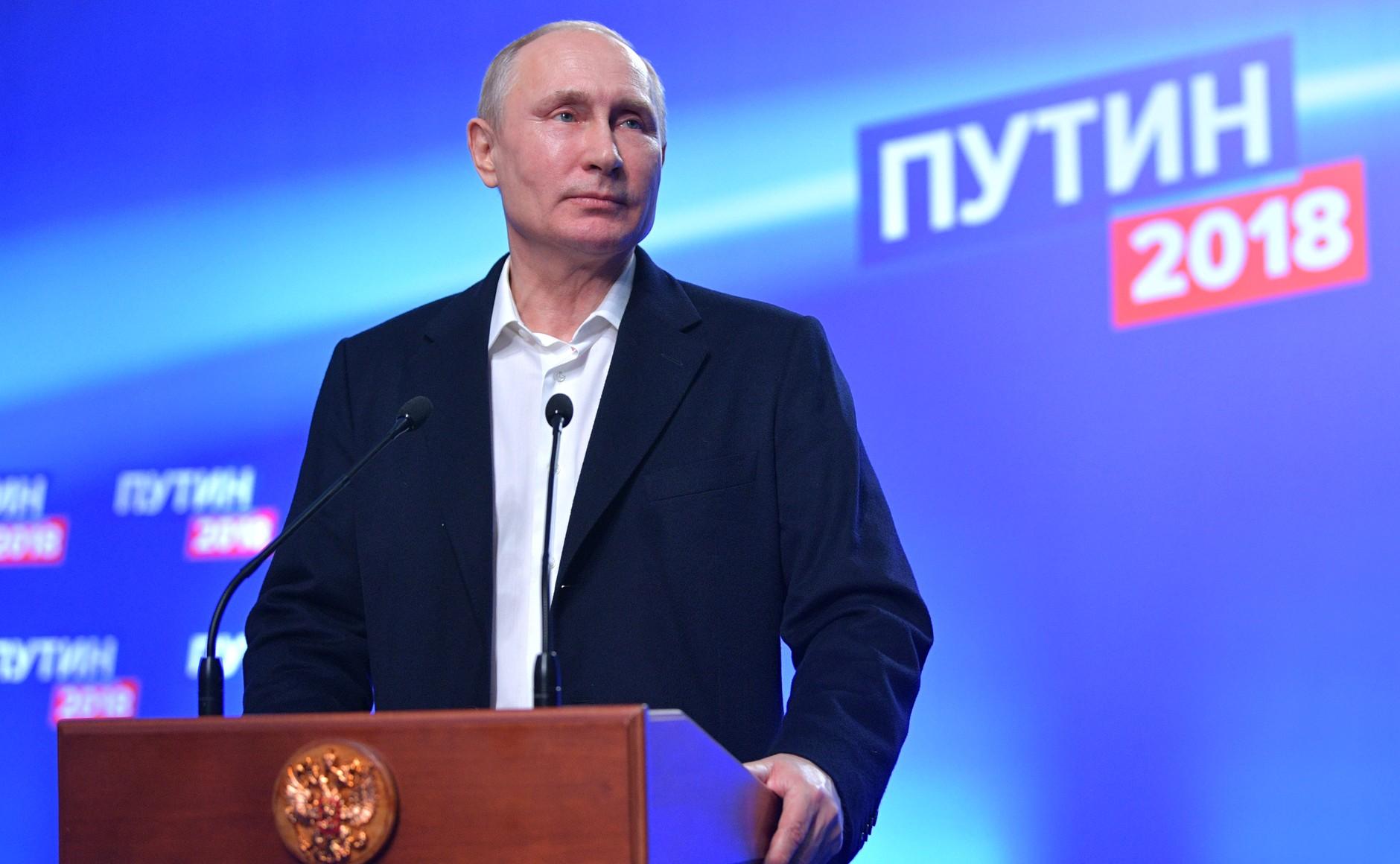 Stratfor о состоявшихся в РФ перевыборах Путина