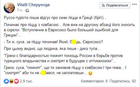 """""""Уряд не відновлює жодного сполучення з окупованим Кримом. Крим - це Україна!"""" - Гончарук - Цензор.НЕТ 3786"""