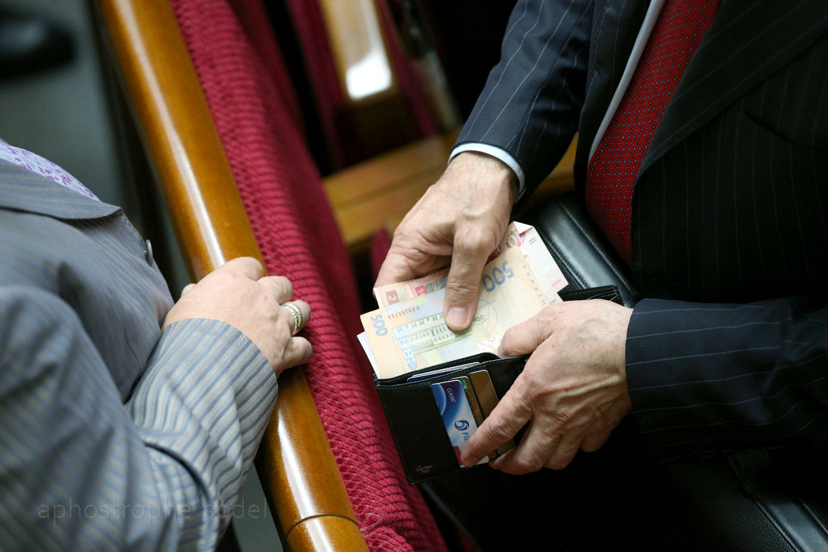 В Раде зарегистрован законопроект, который поможет легализовать доходы граждан