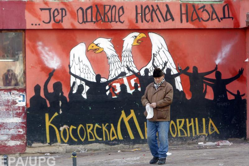 Загострення між Косово і Сербією могло мати неабиякі наслідки