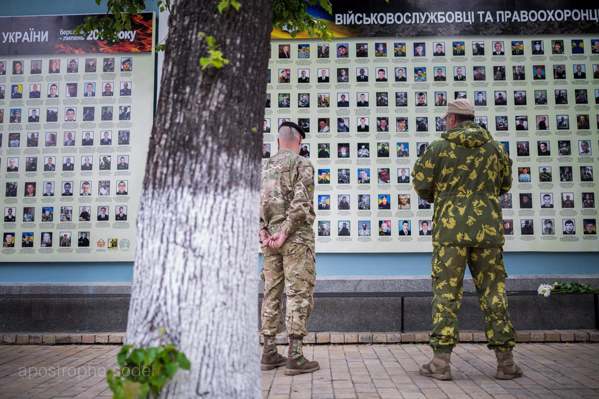 В Киеве почтили погибших на Донбассе