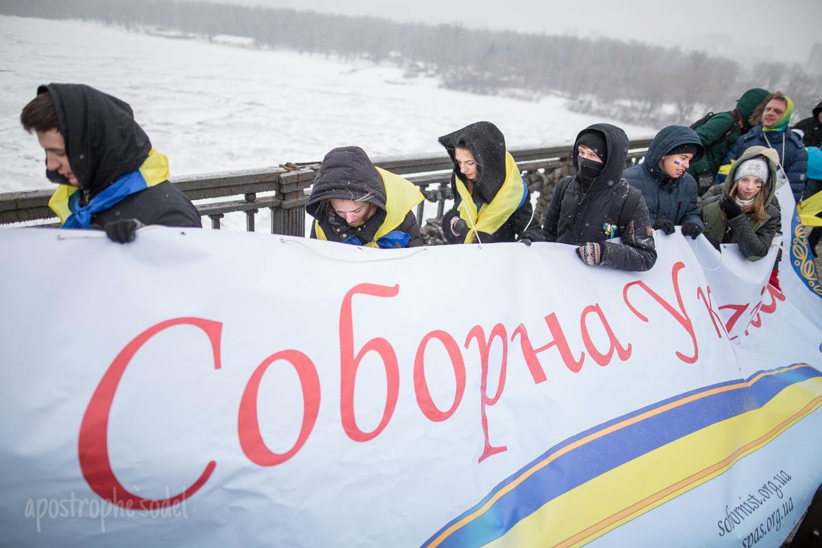 Единство Украины сегодня ставится под сомнение из-за дисбаланса западной и восточной парадигмы