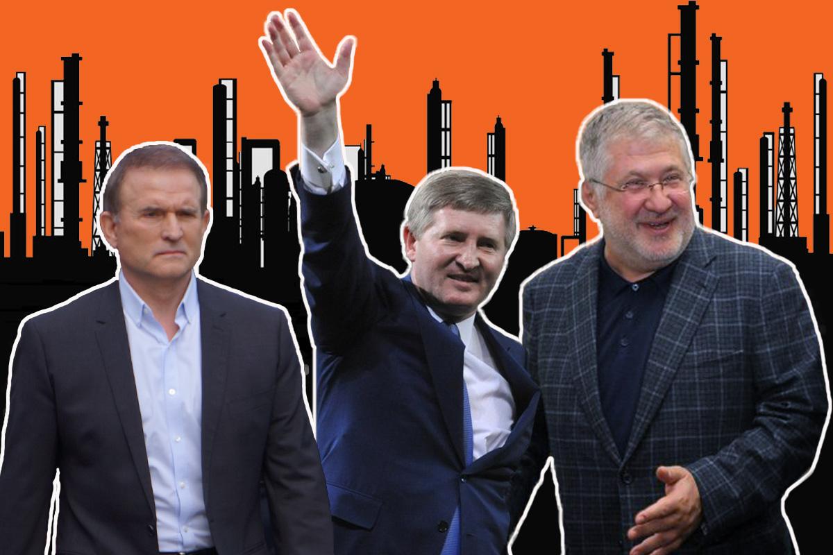 Как закалялась сталь: блеск и нищета украинских олигархов