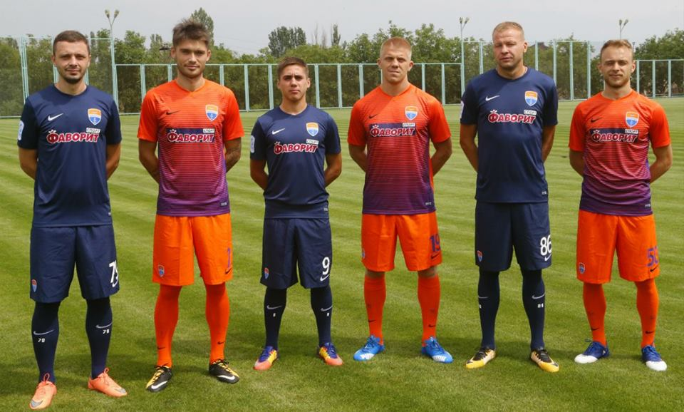 Украинский клуб встречался с соперником из Франции в третьем раунде квалификации Лиги Европы