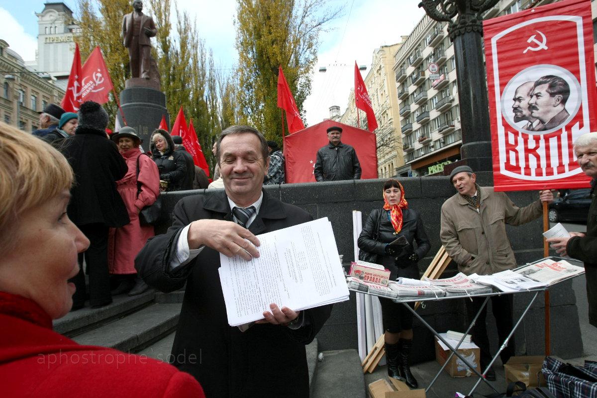 Парламент решил покончить с советским прошлым
