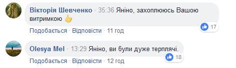 """Приходько нервно ушла с интервью на """"5 канале"""": видео и реакция сети 7"""
