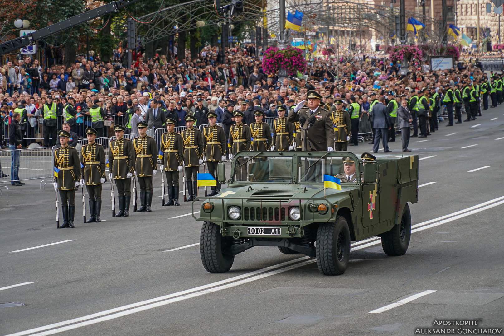 Украина отмечает 26-ю годовщину независимости