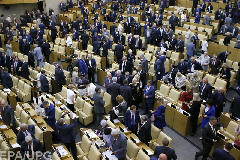 Украинские политики рассказали, как Россия рискует лишиться законодательного органа власти
