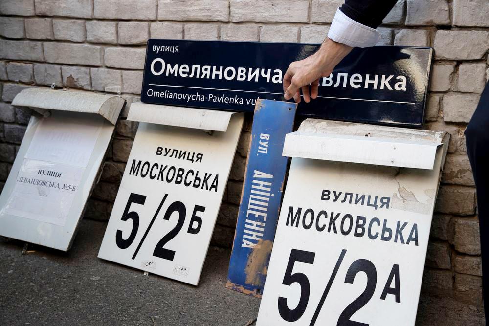 Центральная власть может повлиять на художественную самодеятельность одесских депутатов