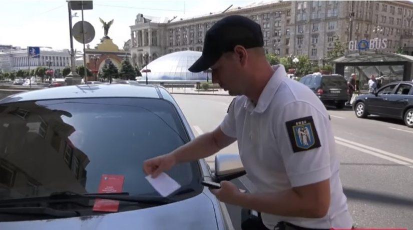 Для 'любителей' штрафов: в Украине появилась новая дорожная разметка,
