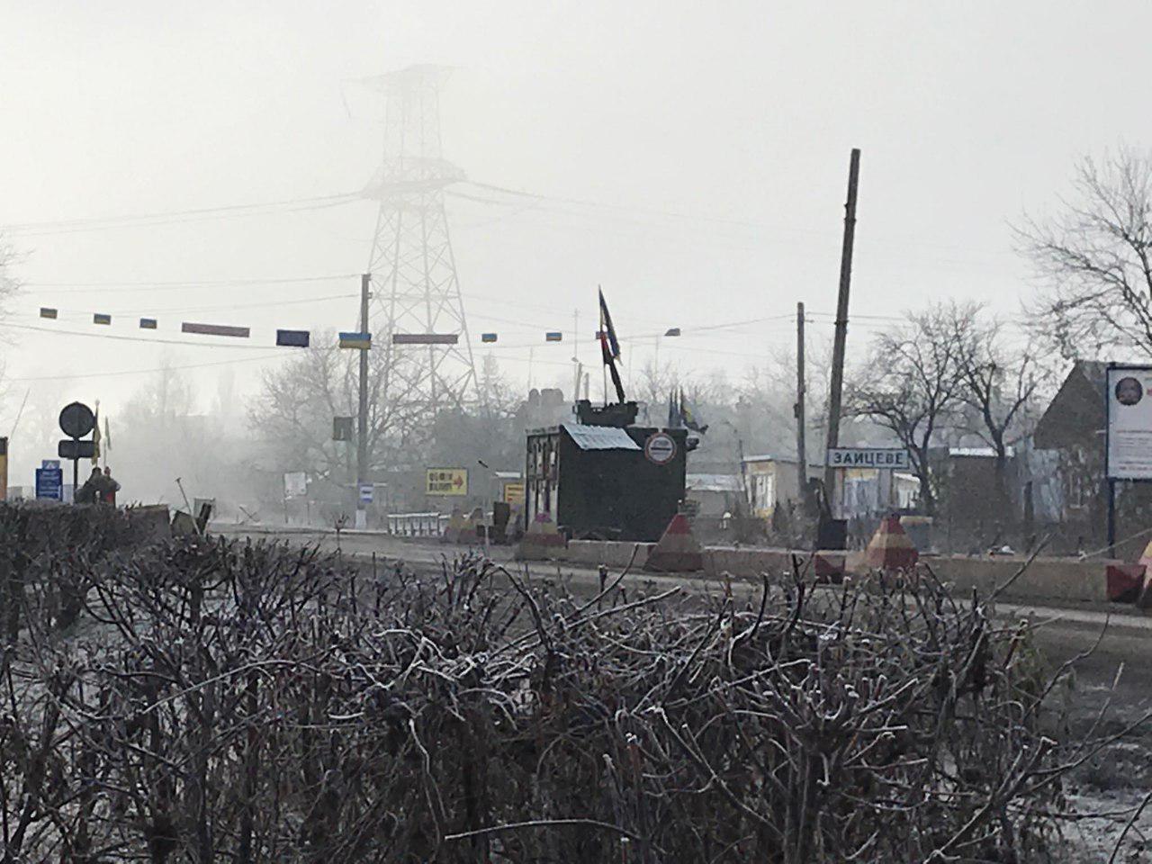 Обмен пленными состоялся в районе Горловки Донецкой области.