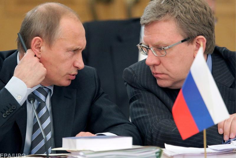 Президент РФ Володимир Путін і екс-міністр фінансів РФ Олексій Кудрін
