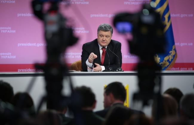 Петр Порошенко подвел итоги года
