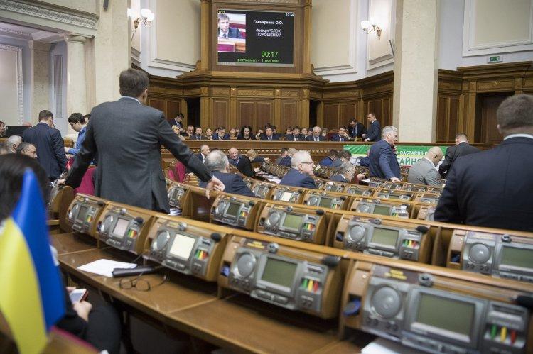 Есть ли потенциал объединения политических сил в украинском парламенте