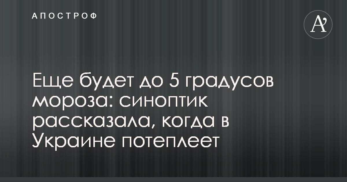 2b7c89fd2aeb DC5n Ukraine mix in russian Created at 2018-03-29 05 42