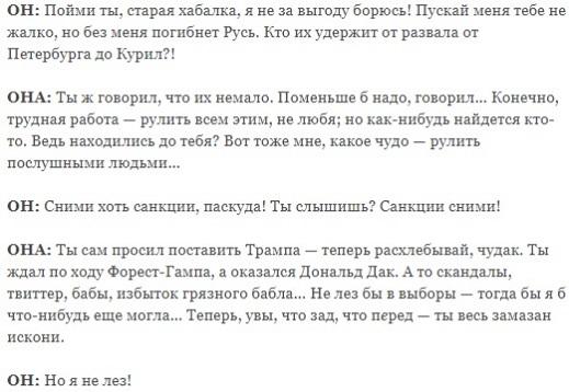 Известный русский бард вместе с юмором высказался в области поводу охоты Путина возьми щуку