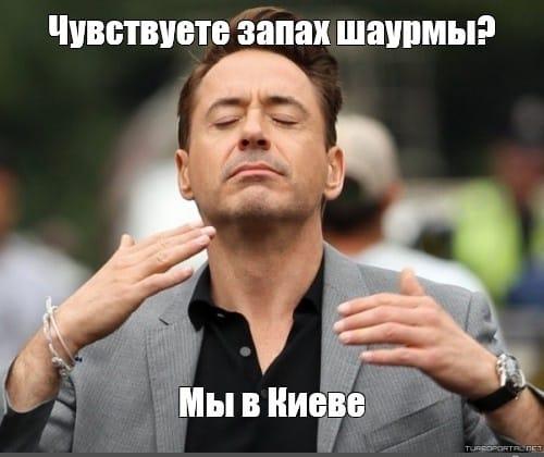 Команда Зеленского пригласила всех к офису президента на бесплатный концерт саксофониста Спирина - Цензор.НЕТ 834