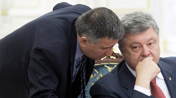 Дело о паспорте Саакашвили – не совсем в компетенции полиции