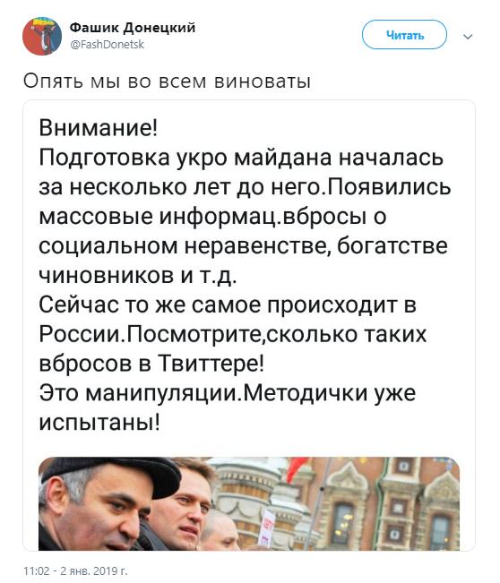 В россии бьют негров