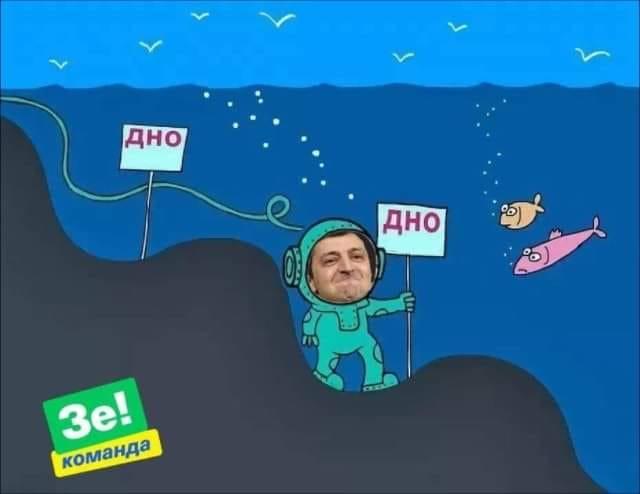 Украина начнет сама строить мост в районе Станицы Луганской, если на оккупированном Донбассе не начнут демонтаж в течении недели, - Зеленский - Цензор.НЕТ 5508