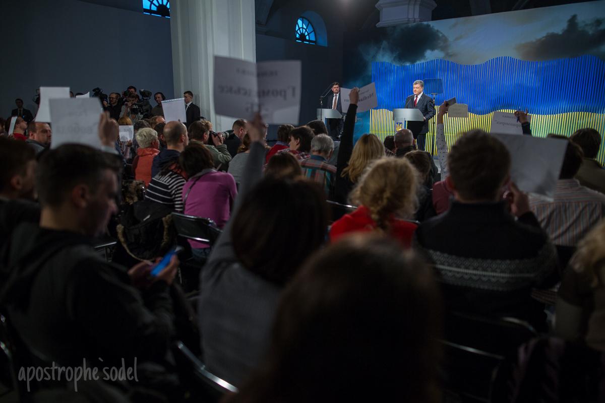 Онлайн-трансляция пресс-конференции Петра Порошенко