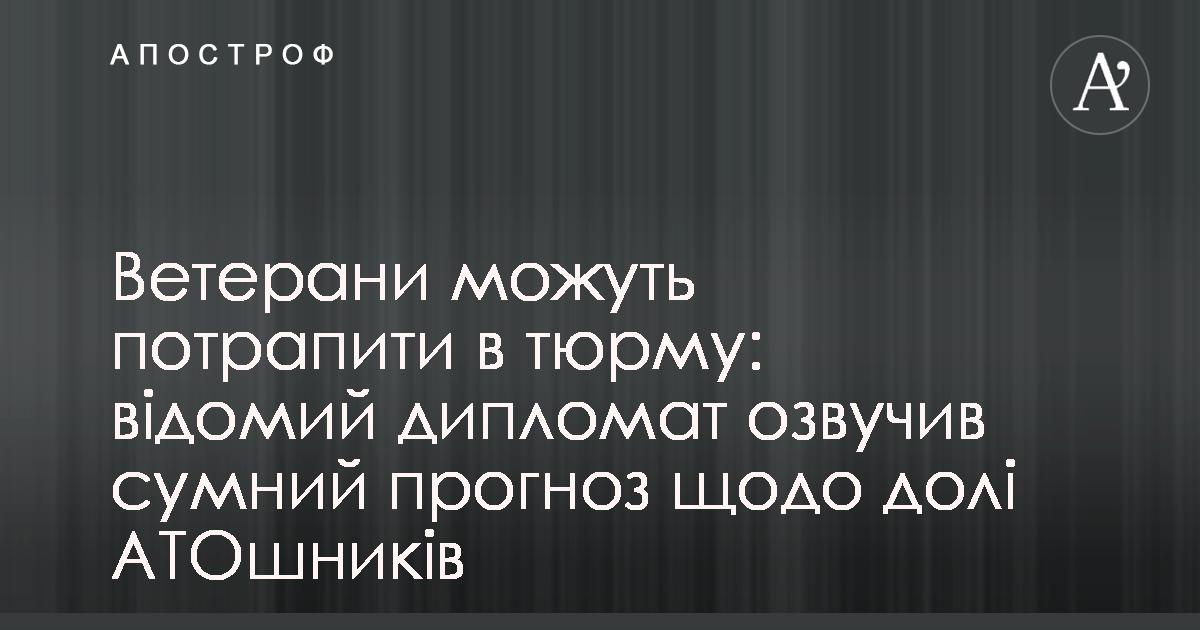 """""""Справам Майдану - труба?"""": Активісти пікетували ОП з вимога недопущення розвалу розслідування справ Євромайдану - Цензор.НЕТ 7928"""