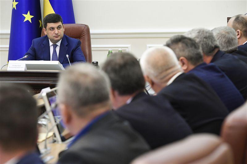 Ситуация с судьбой Кабинета министров до сих пор неопределенная