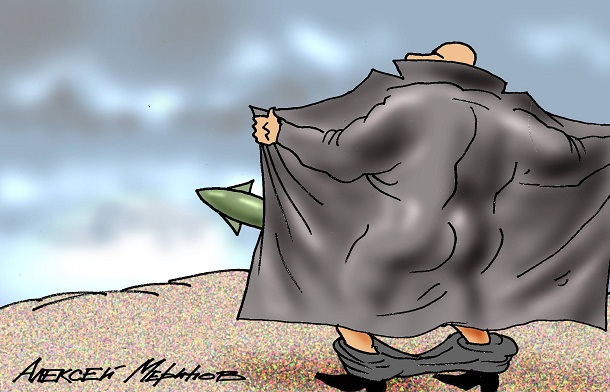 Картинки по запросу карикатура ракеты