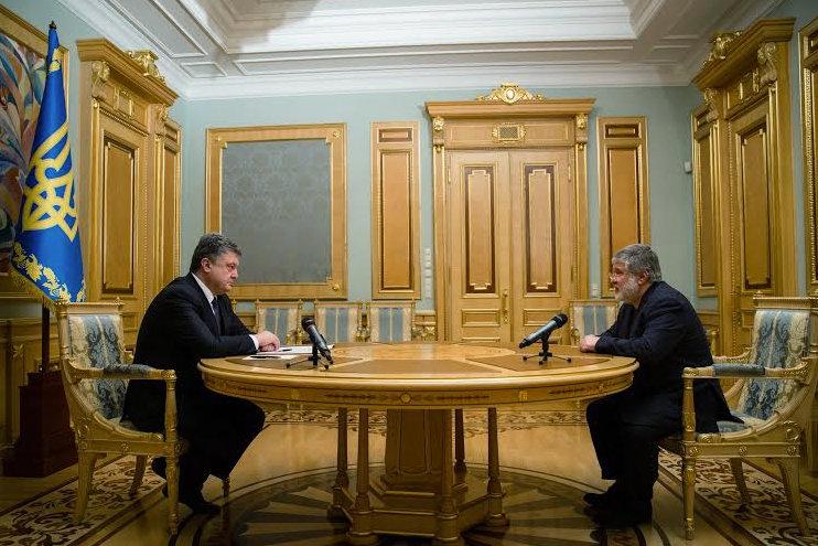 Президент принял отставку главы Днепропетровской ОГА