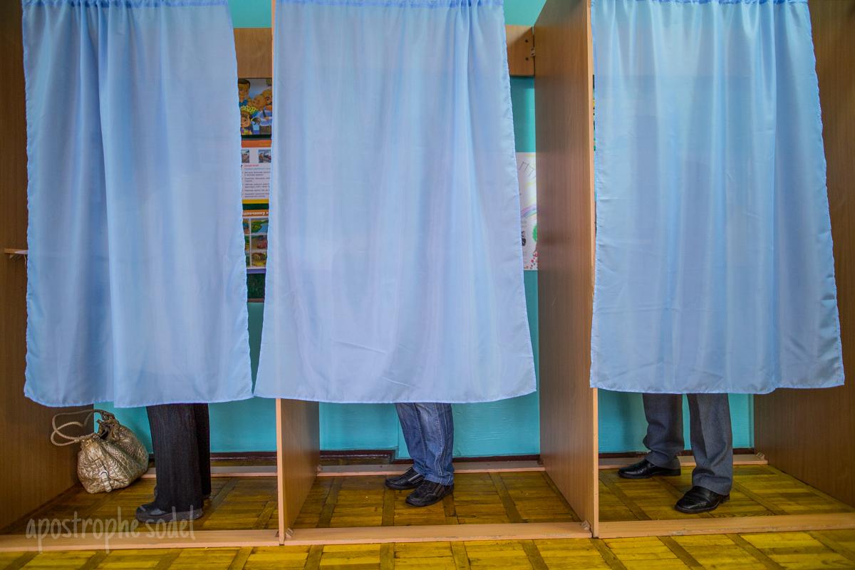 Как проголосовали украинцы на местных выборах - результаты экзит-полов