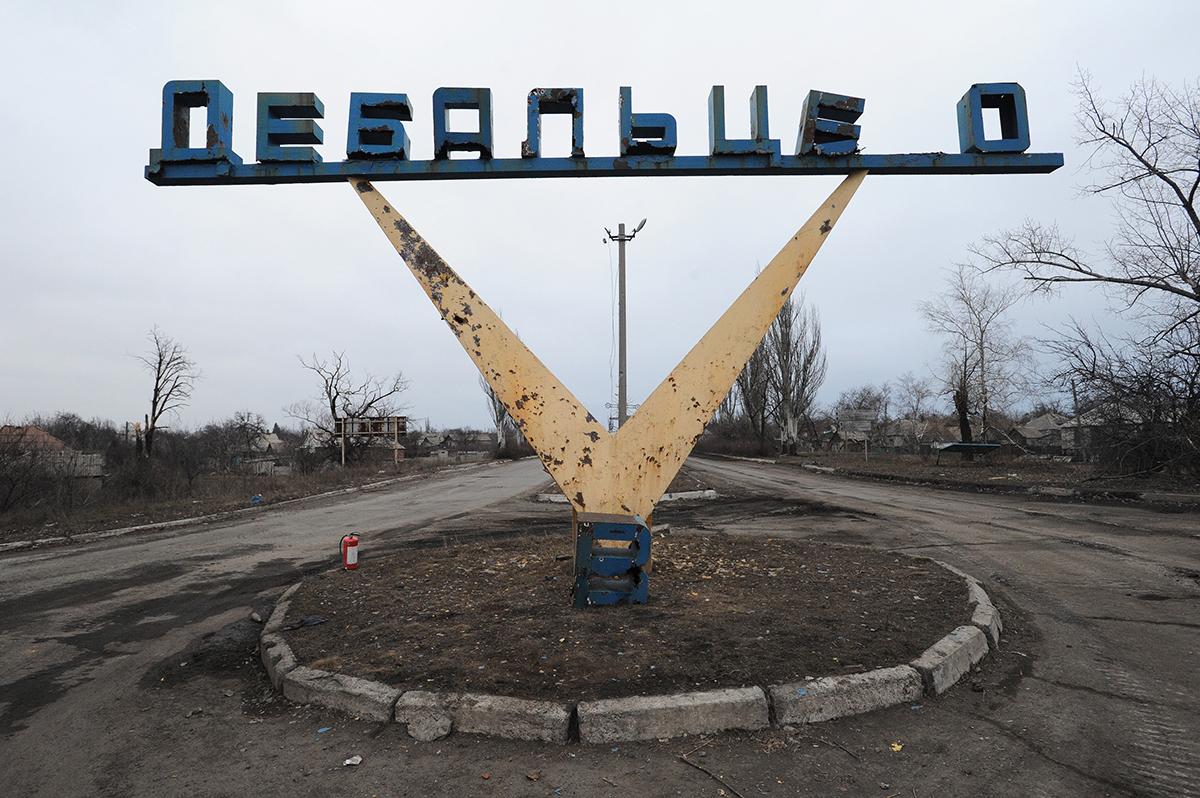 Сопротивление ВСУ под Дебальцево вынудило россиян подключить регулярную армию