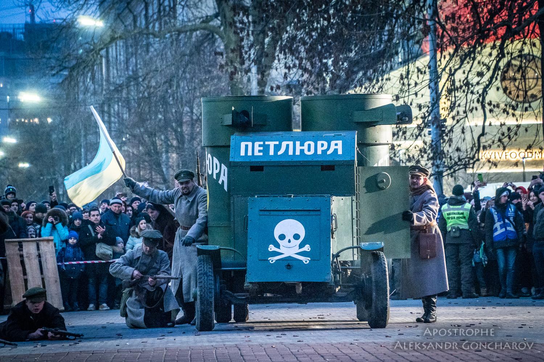 Январское восстание бой за арсенал бронемашина
