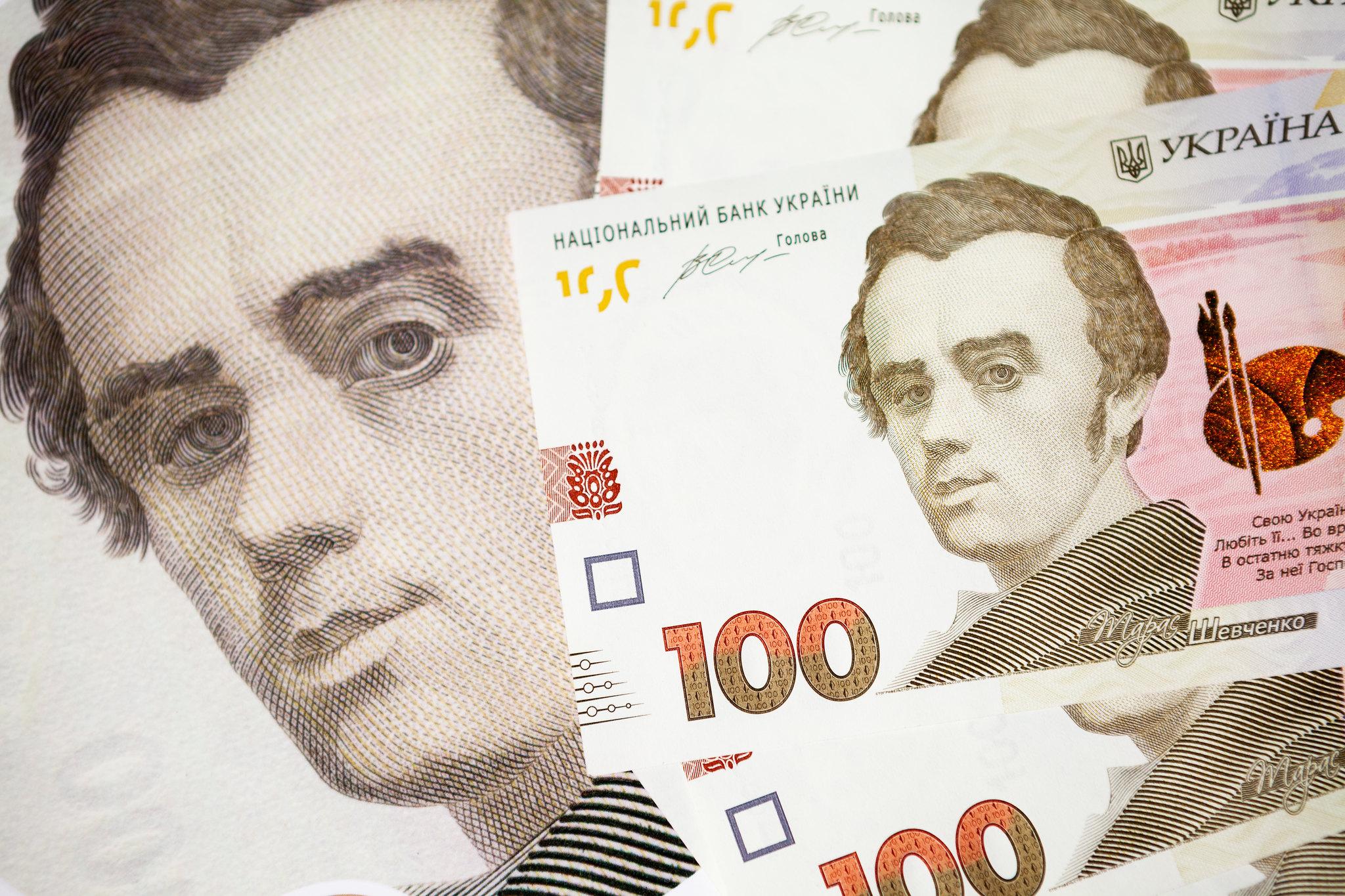 Риск резкой девальвации гривны сохраняется