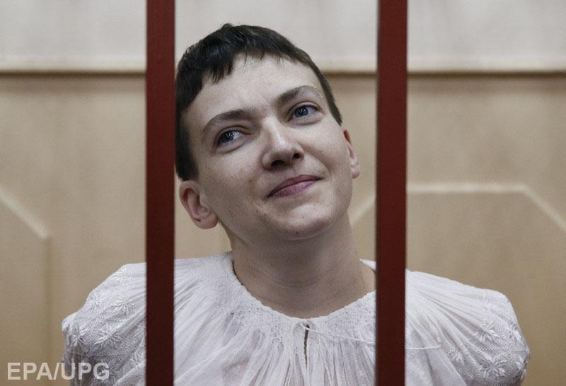 Адвокат Савченко дал прогноз по ее делу