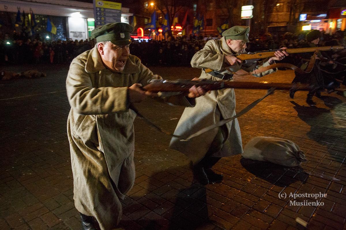 В Киеве прошла реконструкция боя 1918 года