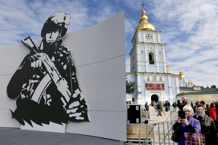 Политики и общественные деятели высказались о новом празднике в истории Украины