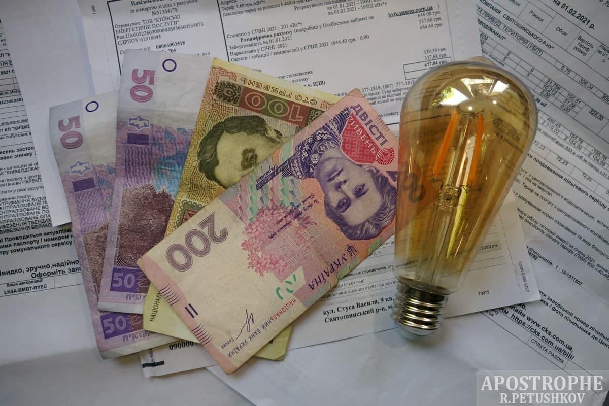 Сколько украинцы будут платить за электроэнергию с 1 августа