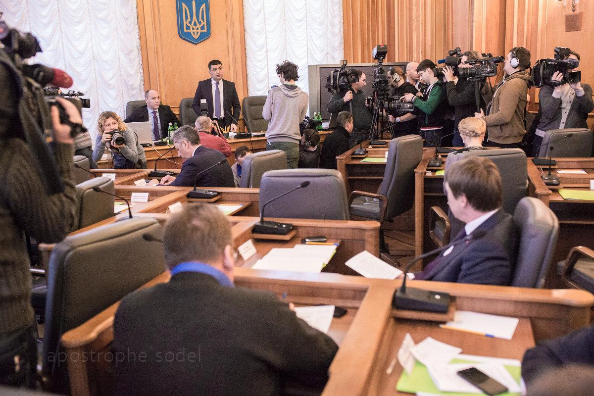 Во вторник Верховная рада займется законодательством о судах