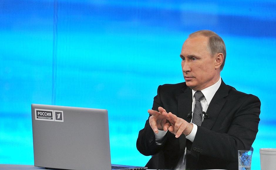 Риторика президента России утратила воинственность
