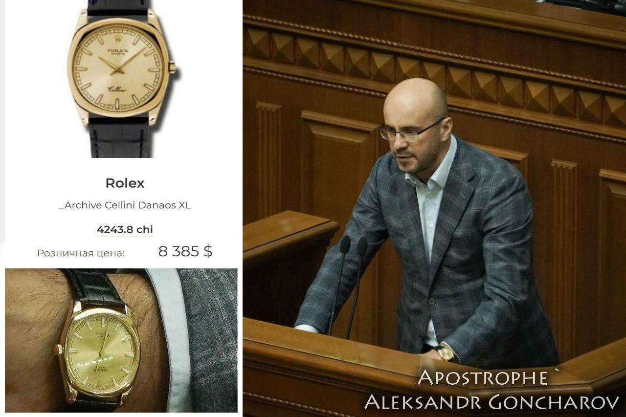 41446665828a49d458e66b6469a0b94f - Сергею Рудыку есть, чем удивить своих черкасских избирателей