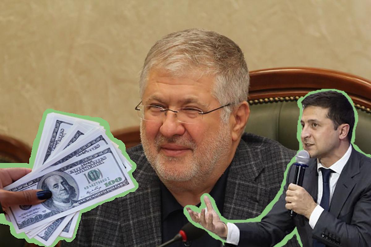 В Україну повернулася місія МВФ, щоб знову поговорити про кредит