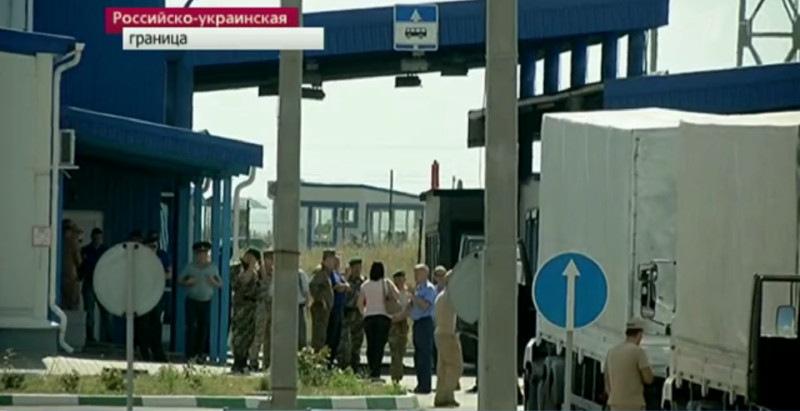 Грузовики едут без сопровождения представителей Красного Креста в сторону «Изварино», контролируемого террористами