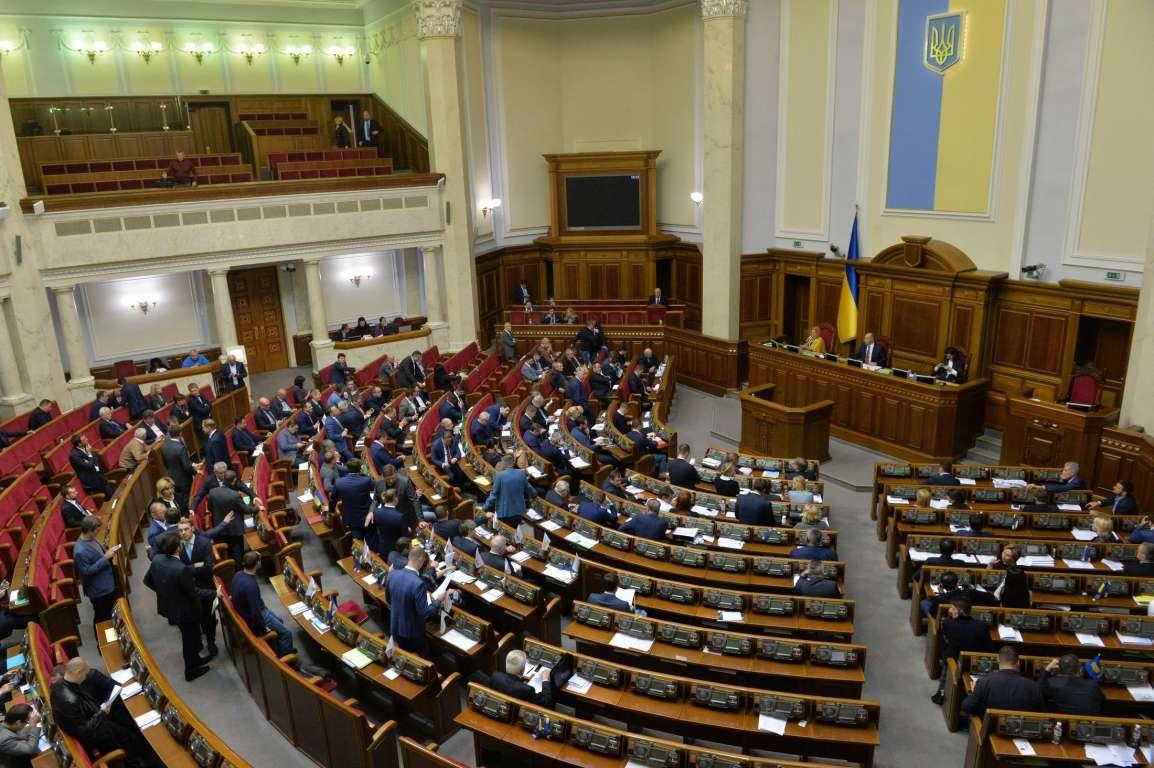В парламенте лежит два законопроекта об отмене депутатской неприкосновенности