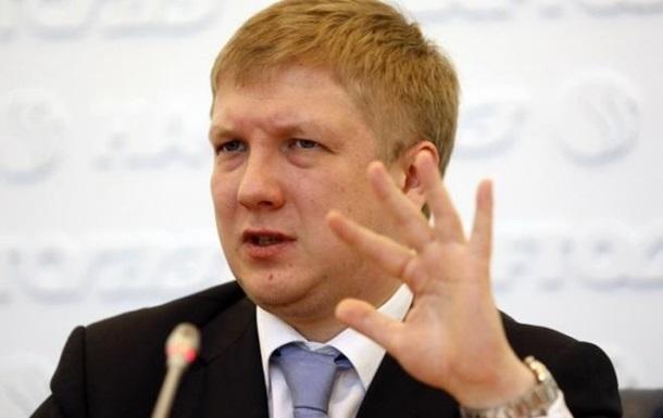 """Борьба между Кабмином и НАК """"Нафтогаз"""" вновь усилилась"""